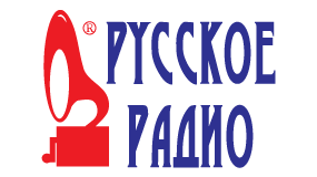 <br>Лучшие хиты Русского радио