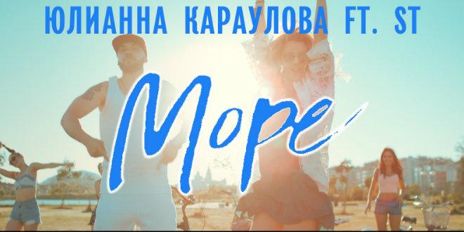 Julianna_Karaulova_St-more