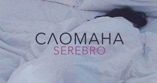 Serebro-Slomana