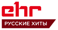 EHR Русские Хиты — 96,2 FM