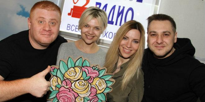 русский поп рок слушать онлайн