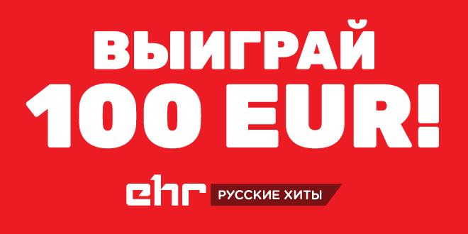 100-eur